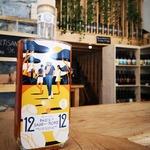 🌞 Flash météo 🌞 : nous aurons apparement le droit à un court instant de printemps / apéro / pétanque ce week-end ! Donc on sort la triplette et on passe à l'Apéricerie pour découvrir le nouveau @pastis1212 de Saint Tropez ! En prime le cochonet collector est offert 😍 #grenoble #apericerie #petanque #pastis #produitsfrancais #aperitifalafrancaise #apero